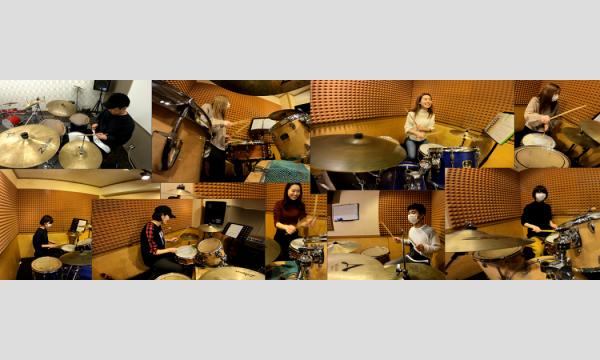 【1レッスン2500円~】プロドラマーによる未経験でも楽しく上達出来るドラムレッスン