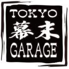 東京幕末GARAGEのイベント