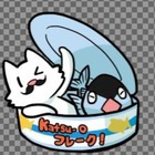 WEBラジオ「katsu-oフレーク!」のイベント