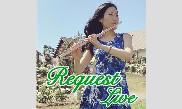 鈴木菜穂子 夏のリクエストLIVE イベント画像1