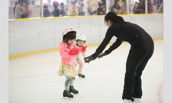 2/12(月・祝)スケート体験教室 イベント画像2
