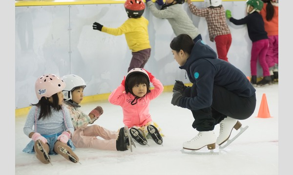 9/18(月・祝)敬老の日 スケート体験教室 イベント画像3