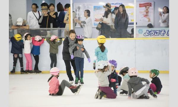 冬休み特別スケート教室 in東京イベント
