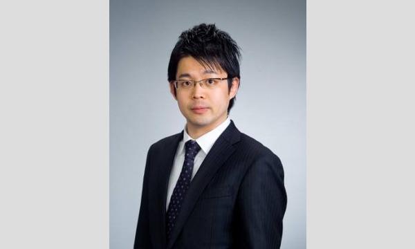 日本ファシリテーション協会 関西支部イベント 2019.2.9@大阪私学会館 イベント画像3