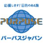 株式会社パーパスジャパン イベント販売主画像
