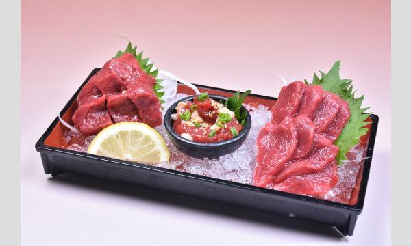 「全国馬肉まつりin会津」全国6地域から馬刺し、馬肉料理が会津に集結。ヘルシーでアスリートに人気の馬肉が熱い。 イベント画像2