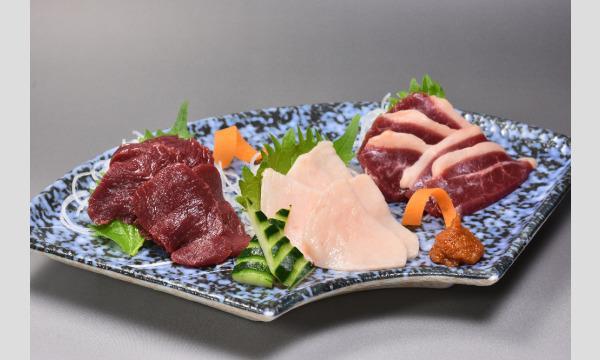 「全国馬肉まつりin会津」全国6地域から馬刺し、馬肉料理が会津に集結。ヘルシーでアスリートに人気の馬肉が熱い。 イベント画像3