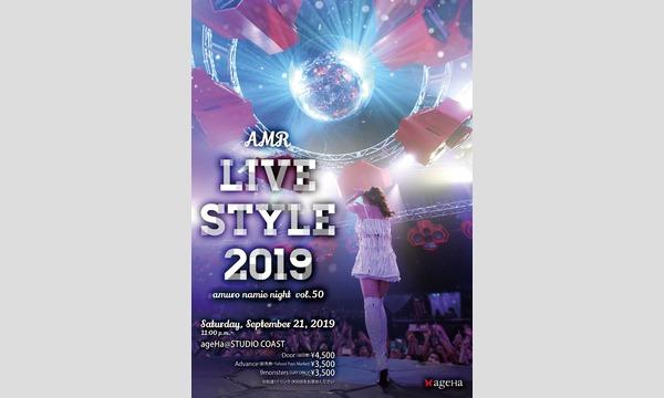 AMR Vol.50 -LIVE STYLE 2019- @ ageHa イベント画像1