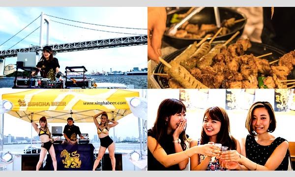 東京湾クルーズフェス2019 GW特大サンセットクルーズ!豪華DJ&ダンサーも多数出演!東京湾で船上パーティーフェスを! イベント画像3