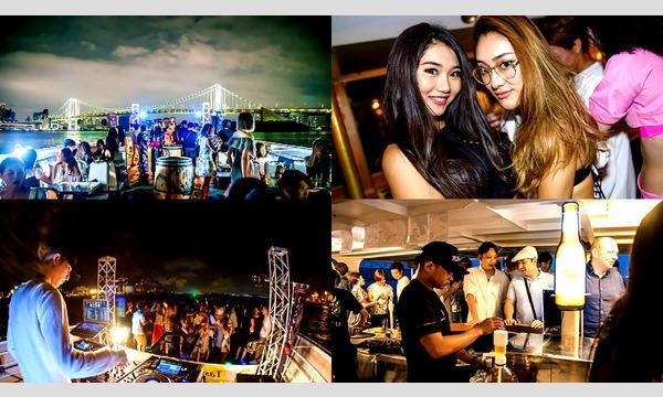 東京湾クルーズフェス2019 - GW特大クルーズフェス!豪華DJ&ダンサーも多数出演!東京湾のパノラマ夜景を イベント画像2