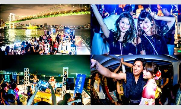 東京湾クルーズフェス2019 - GW特大クルーズフェス!豪華DJ&ダンサーも多数出演!東京湾のパノラマ夜景を イベント画像3