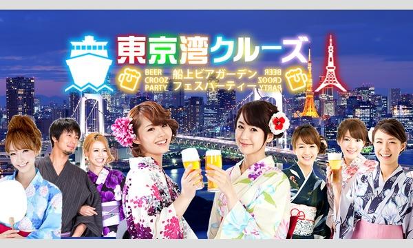 お台場船上パーティー2017 / 船上ビアガーデンは真夏の夜を楽しめるナイトクルーズ7月 in東京イベント