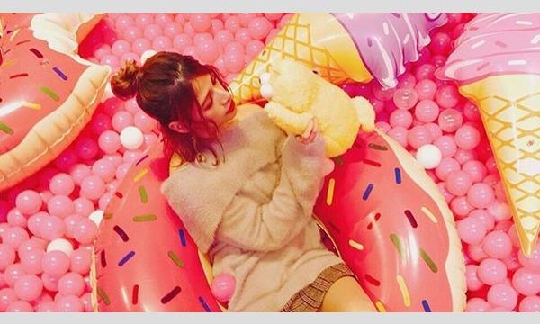 東京アイスクリームランド2018 横浜GWスペシャル2018年4月28日 ~ 5月27日開催!ゴールデンウィークフェス! イベント画像2