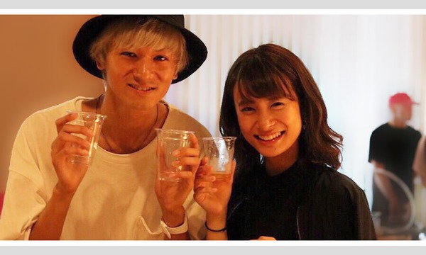 渋谷肉横丁ではしご酒の公式イベント! 2017/5/21(日) 13:00~2017/5/21(日) 15:30 イベント画像3