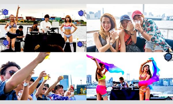 東京湾クルーズフェス2019 GW特大サンセットクルーズ!豪華DJ&ダンサーも多数出演!東京湾で船上パーティー イベント画像3