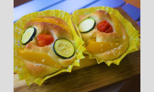 Enjoy Making Bread&Chatting in English【夏野菜のフォカッチャ】 イベント画像1
