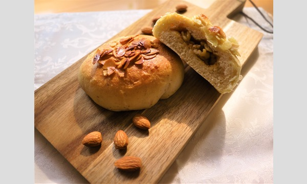 Enjoy Making Bread and Chatting in English【Caramel Nut Bread イベント画像1
