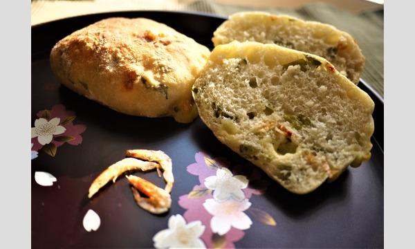 Enjoy Making Bread&Chatting in English【Rustique with perilla イベント画像1