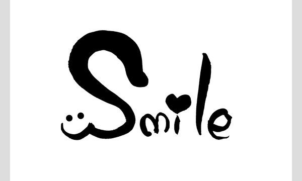 Smile Skype Class イベント画像1