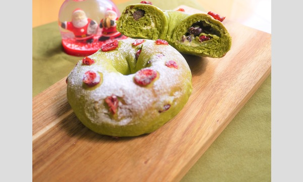 Enjoy Making Bread and Chatting in English【Xmas Wreath Bread イベント画像1