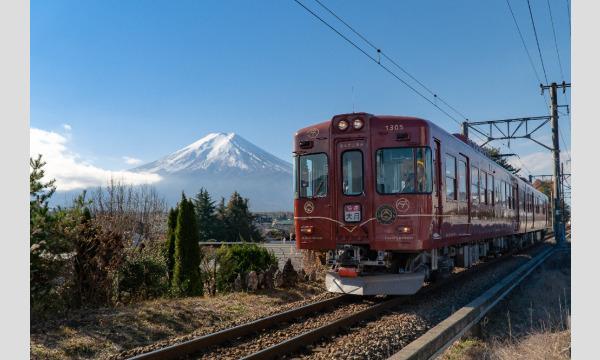 富士登山電車ピクニック イベント画像1
