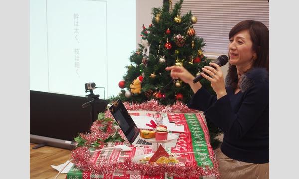 野々村友紀子と辛口女子会in池袋 イベント画像2