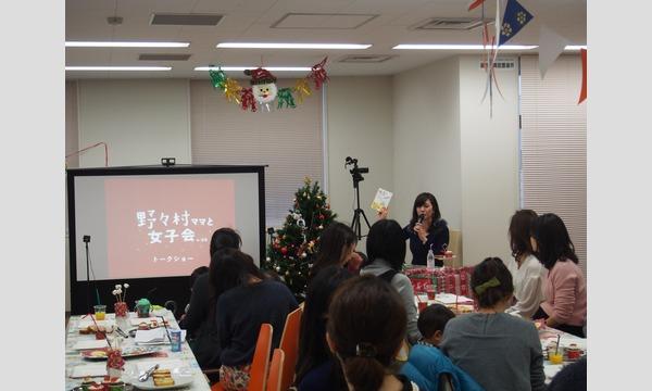 野々村友紀子と辛口女子会in池袋 イベント画像3