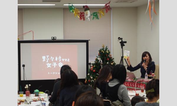【追加公演】野々村友紀子と辛口女子会in京都 イベント画像2