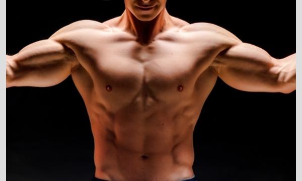 【筋肉ラボ】第1回筋肉オフ会! イベント画像1