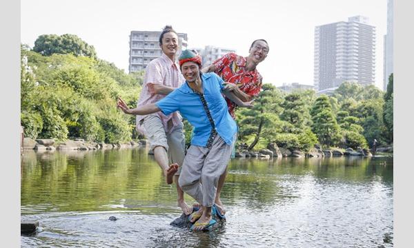 SAKEMARU presents sake pop #7 イベント画像2