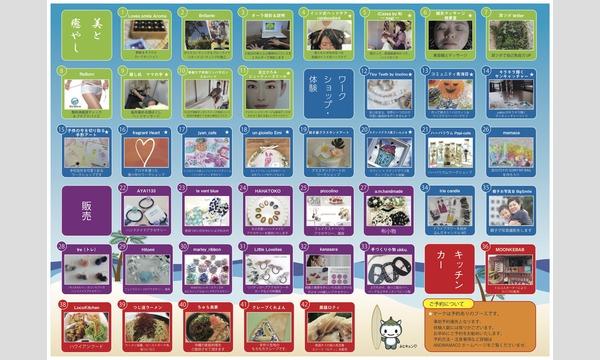 湘南&MAMACOフェスタ Vol,4 イベント画像3