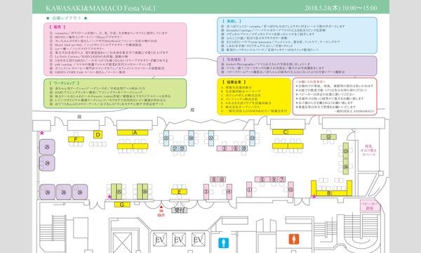 川崎&MAMACOフェスタ Vol,1 イベント画像3