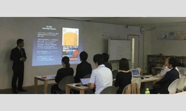 サイバー犯罪入門出版記念セミナー&パーティ in東京イベント