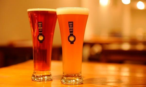 フルーツいっぱい 福島路ビール まつり イベント画像1