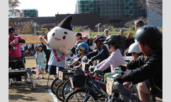 ちがさきヴェロ・フェスティバル2018「キッズ自転車レース」 イベント画像1