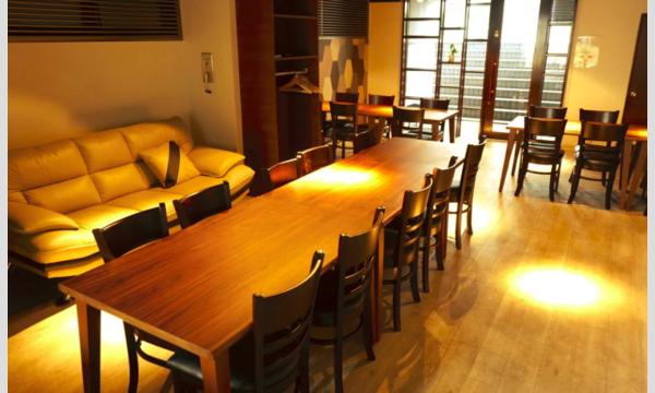 鷹目石(ホークアイ)リリースイベント&日本酒忘年会 in 新宿!!先着22名! イベント画像2