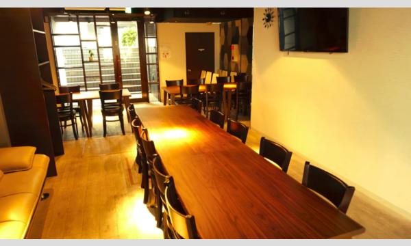 鷹目石(ホークアイ)リリースイベント&日本酒忘年会 in 新宿!!先着22名! イベント画像3