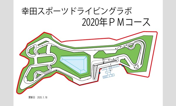 2020年 幸田スポーツドライビング・ラボ⑫ イベント画像3