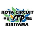 幸田サーキットyrp桐山のイベント