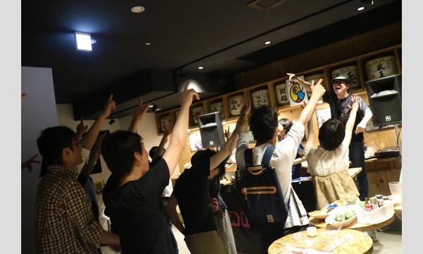 アニ蔵 -ANIKURA- イベント画像3