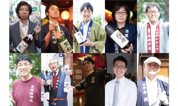 KURAND ASAKUSA SAKE FESTIVAL 2015 イベント画像2