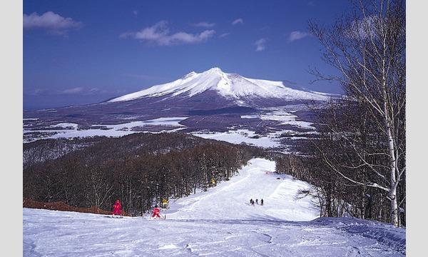 グリーンピア大沼スキー場 リフト1日券 イベント画像3
