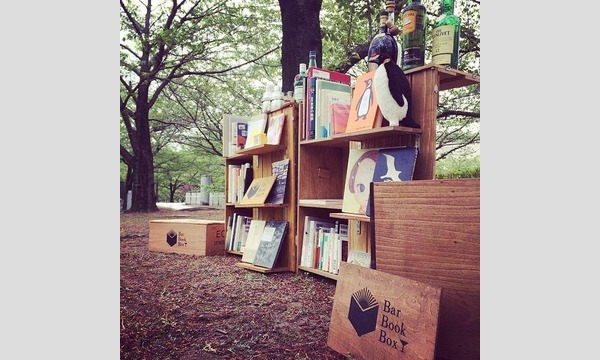 もよりのBar Book Box  ~移動式Book BarがMOYORe:で1日オープン! イベント画像3