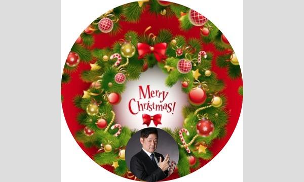 MAXサンタのクリスマスイヴ!〜鷹野雅史クリスマスソング編〜 イベント画像1