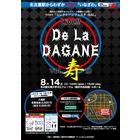 チーム De La DAGANEのイベント