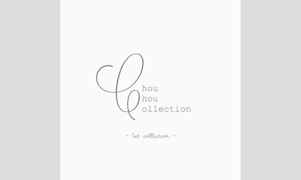 chouchou collection イベント画像1