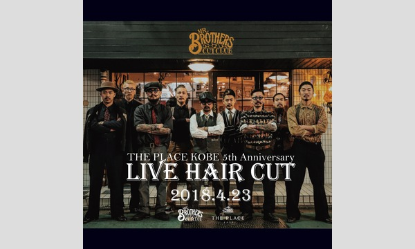 """""""Live Hair cut"""" performed by MR.BROTHERS CUT CLUB イベント画像1"""