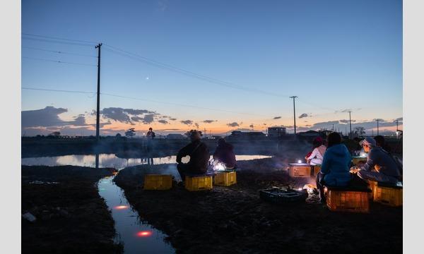 賢治と焚き火と丸い田んぼ#2~荒浜のめぐみキッチン収穫祭~ イベント画像1