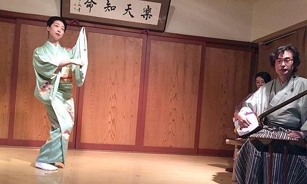 小唄 in 神楽坂 2020 - ネット配信+超限定数会場観覧 イベント画像2