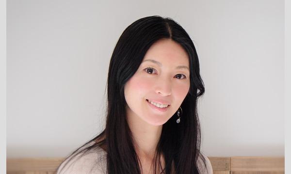 <インフィオレ>×吉良さおり氏 セミナー イベント画像1